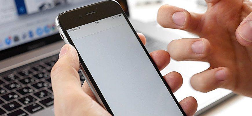 Причины торможения iPhone после обновления
